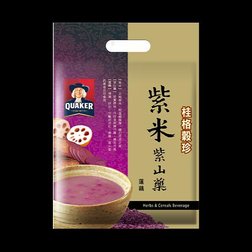 紫米紫山藥.png