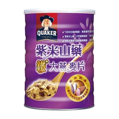 紫米山藥大燕麥片.jpg