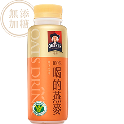 100%喝的燕麥.png